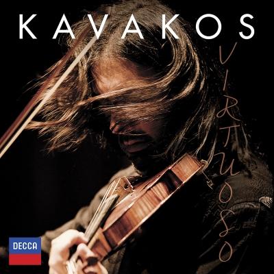 卡瓦柯斯-美藝集-1CD