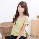 Victoria 星星貼袋T恤-女-淺黃