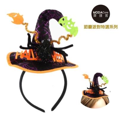 摩達客 萬聖節派對頭飾-紫橘蜘蛛南瓜巫婆帽髮箍
