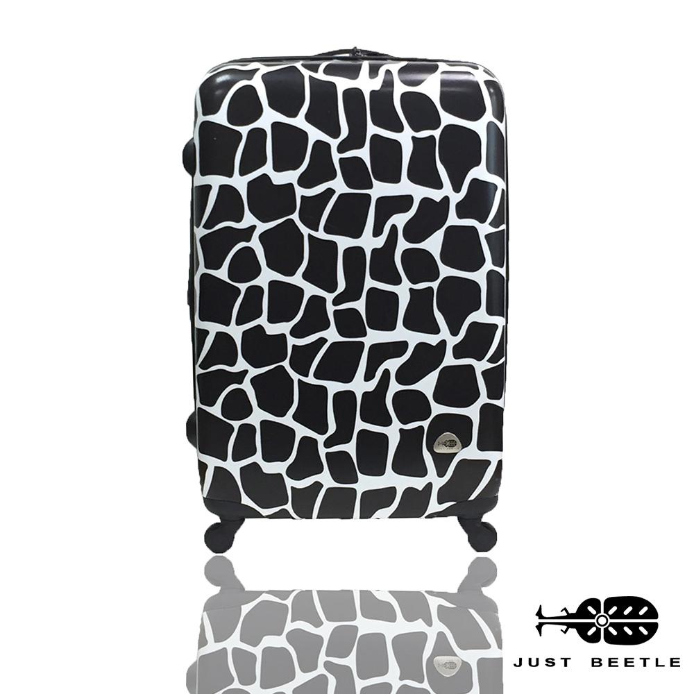 Just Beetle動物樂園系列之長頸鹿紋24吋輕硬殼旅行箱/行李箱-黑白色