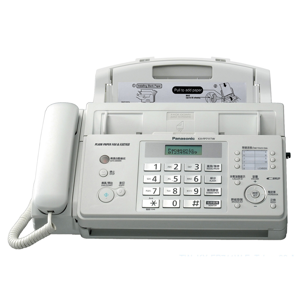 國際牌 Panasonic 普通紙傳真機 KX-FP711TW 公司貨 白色