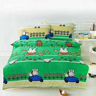 Miffy 忒萌活性印染超細纖加大床包枕套三件組-車車米飛