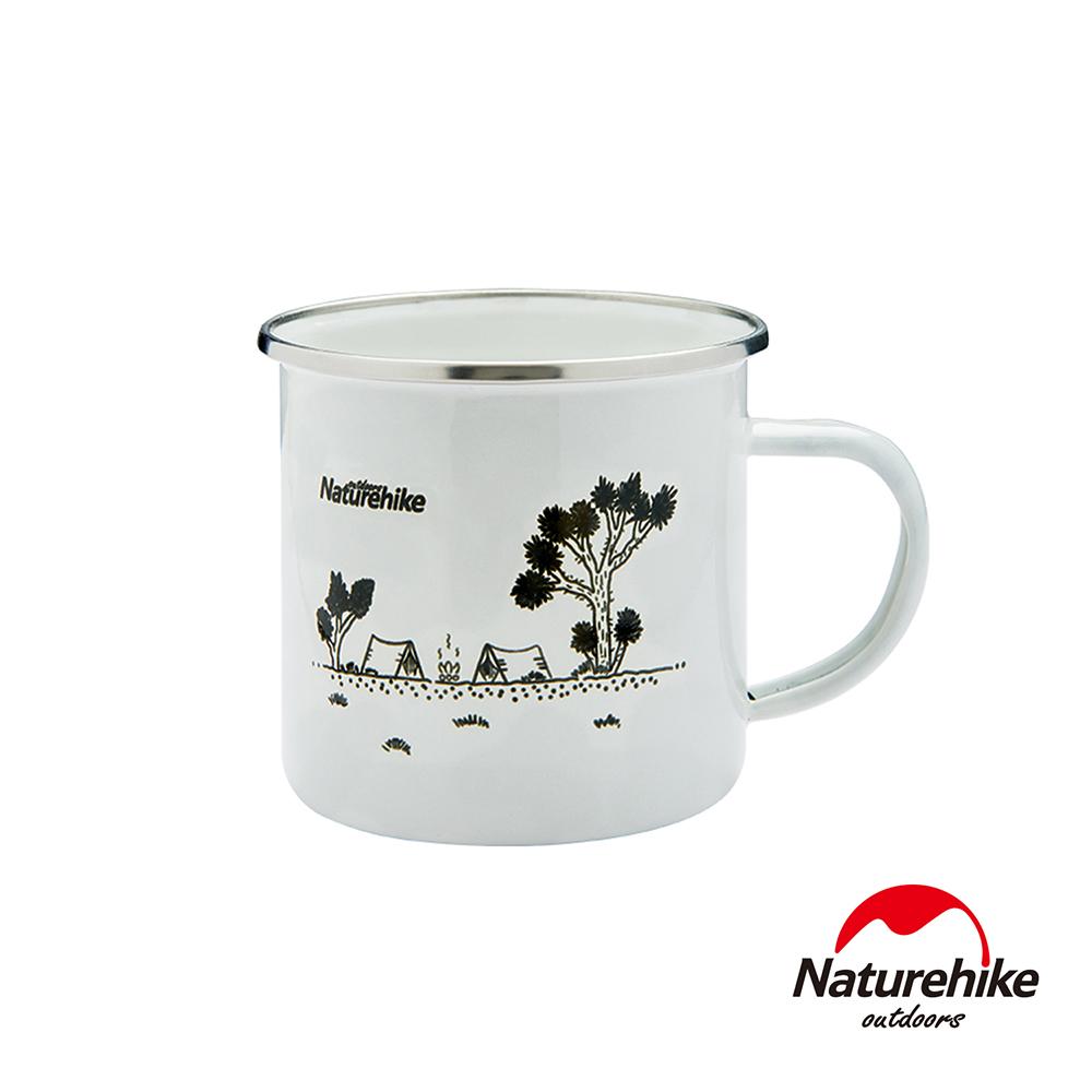 Naturehike戶外旅行簡約風琺瑯杯搪瓷杯馬克杯白色