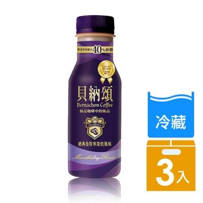 貝納頌 曼特寧深焙咖啡 290ml (3入)
