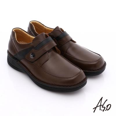 A.S.O 抗震雙核心 全真皮壓紋魔鬼氈奈米休閒鞋 茶色