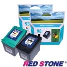 RED STONE for HP NO.98+NO.93環保墨水匣(一黑一彩)優惠組