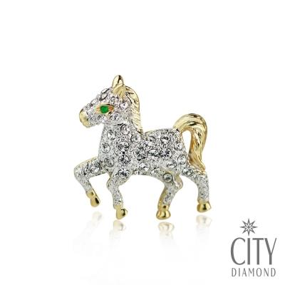 City Diamond引雅【東京Yuki系列】翱翔天馬水鑽胸針/領帶/別針/徽章