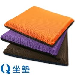 源之氣 竹炭模塑記憶Q坐墊/雙面雙色(三款) RM-9465-5