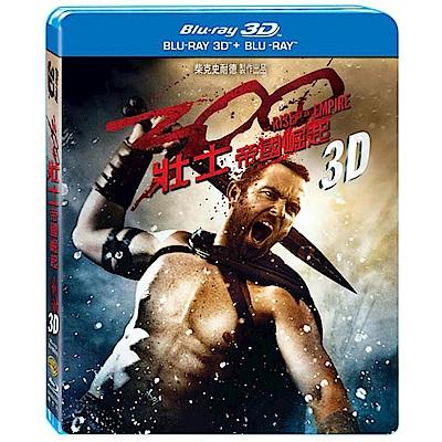 三百壯士-帝國崛起 3D+2D 雙碟版 藍光  BD