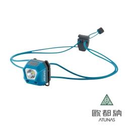 《ATUNAS歐都納》A-L1506 輕量型Mini頭燈 藍色