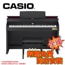 CASIO AP-700 CELVIANO 88鍵旗艦數位電鋼琴