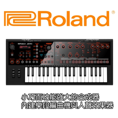 ROLAND JD-Xi 37鍵合成器