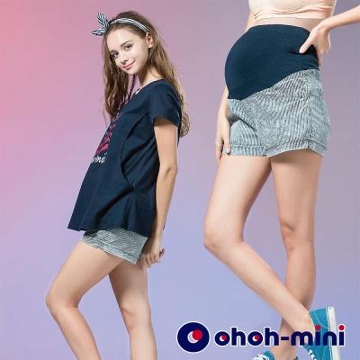 ohoh-mini 孕婦裝 獨特條紋印花單寧俏麗短褲-2色