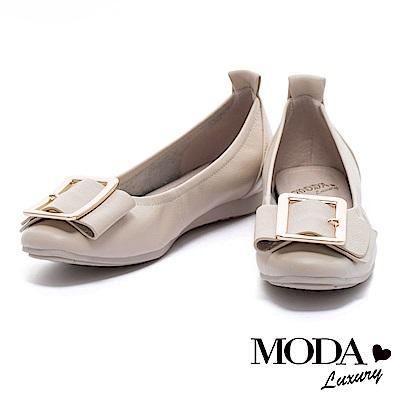 娃娃鞋 MODA Luxury 摩登時尚金屬方型釦全真皮內增高娃娃鞋-米