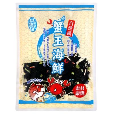 富麗康 海帶芽湯-蟹玉海鮮(95g)