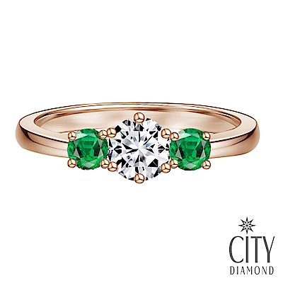 City Diamond引雅 『頌讚進行曲』30分鑽石祖母綠玫瑰金婚戒
