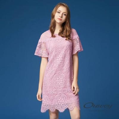 OUWEY歐薇 優雅甜美蕾絲洋裝(紫)
