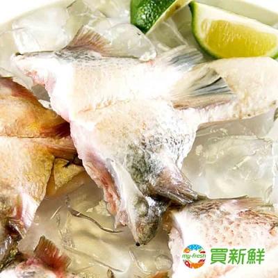 【買新鮮】鯛魚下巴(1KG±10%/約11-15尾)(任選)
