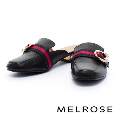 拖鞋 MELROSE 雙色織帶牛皮樂福低跟拖鞋-黑