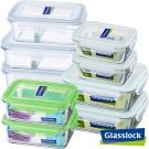 Glasslock強化玻璃分格微波保鮮盒-完美分隔9件組