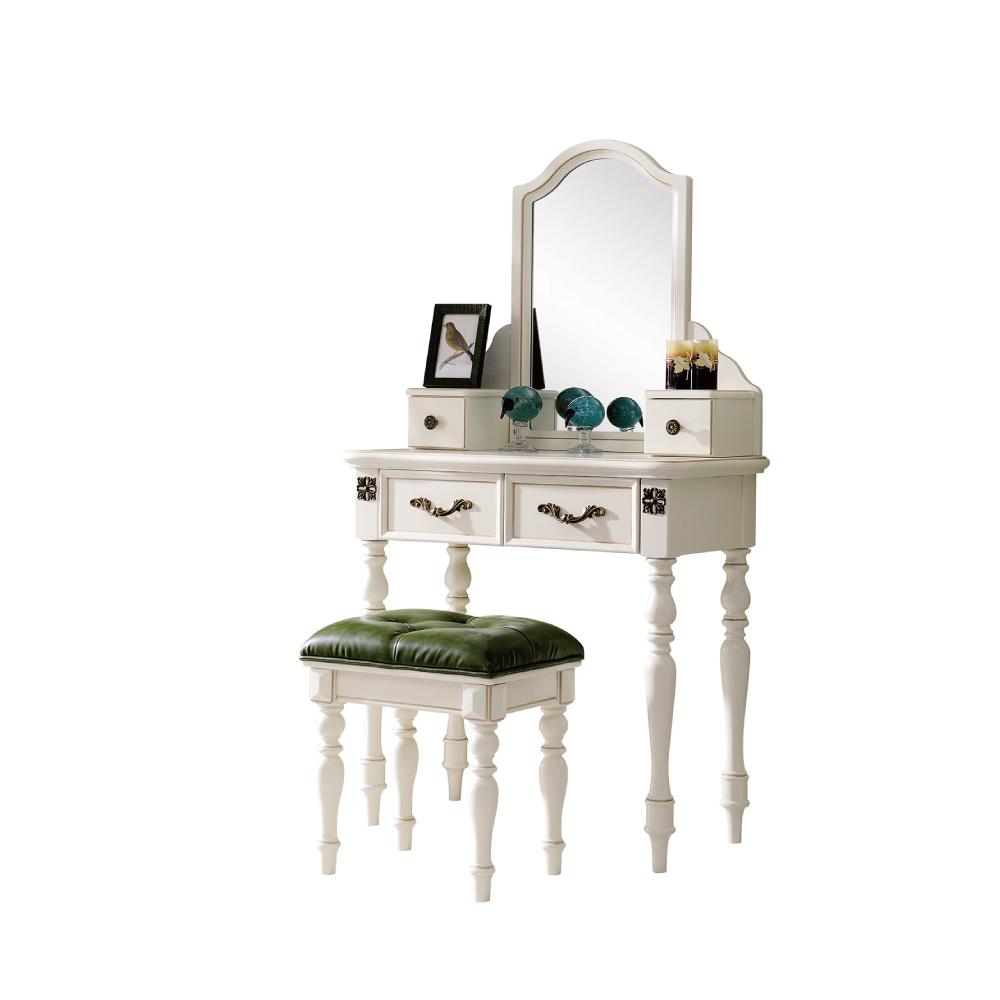 品家居 莫比尼2.7尺立鏡式化妝鏡台組合含椅-80x40x140cm免組