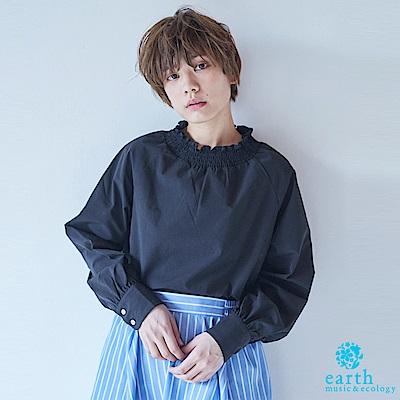 earth music 甜美皺褶領口襯衫上衣