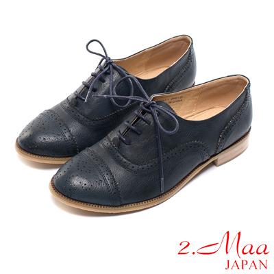 2-Maa-韓系風格沖孔雕花造型打蠟牛津鞋-紳士藍
