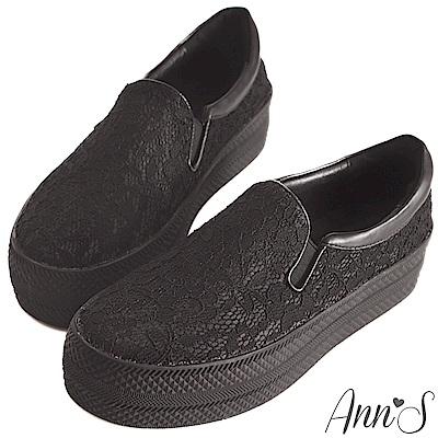 Ann'S唯美浪漫-細膩蕾絲厚底懶人鞋-黑