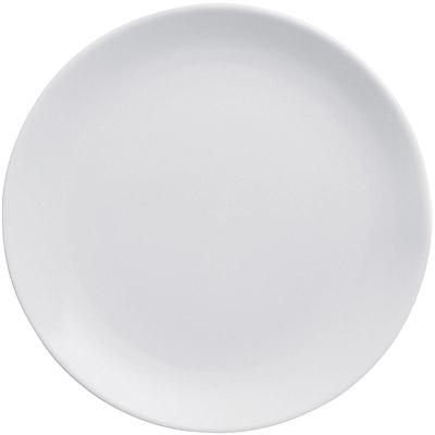 EXCELSA Division陶製淺餐盤(26cm)