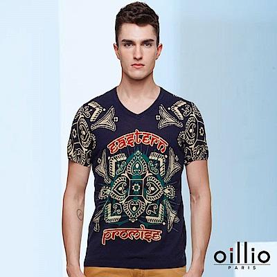 歐洲貴族oillio V領線衫 文化圖騰 雅痞時尚 藍色