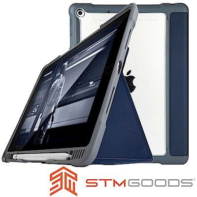 澳洲STM Dux Plus iPad9.7吋2018 2017軍規防摔平板殼-深藍
