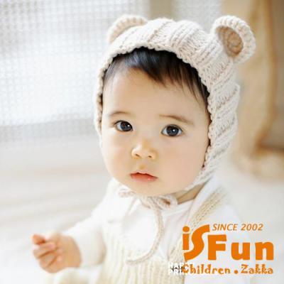 iSFun 俏皮鼠耳 綁帶編織保暖毛線帽 米