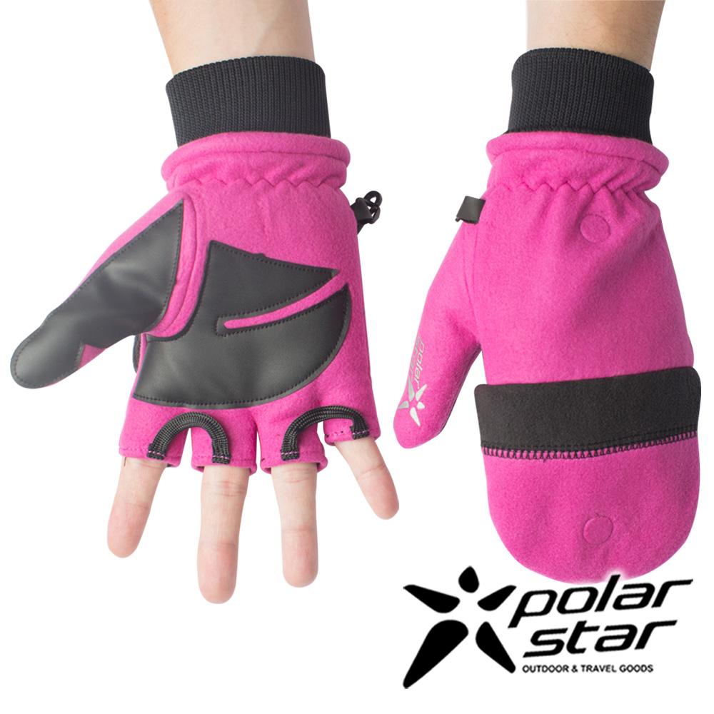 PolarStar 防風翻蓋兩用手套『玫紅』P16608