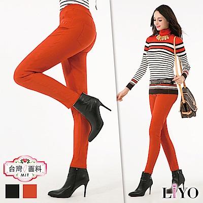 LIYO理優MIT修身顯瘦發熱保暖刷毛褲(橘、黑) S-XL