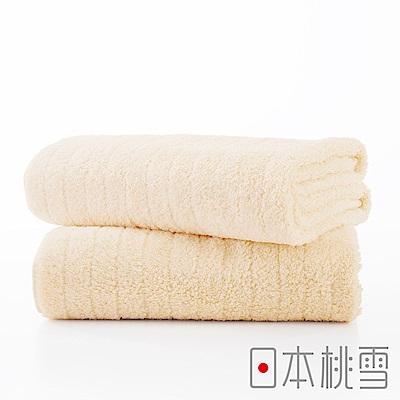 日本桃雪今治超長棉浴巾超值兩件組(米色)