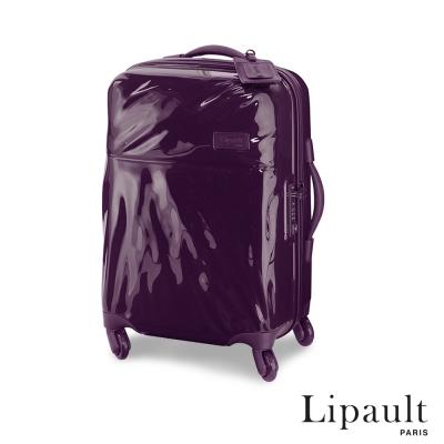 法國時尚Lipault24吋四輪拉桿TSA行李箱