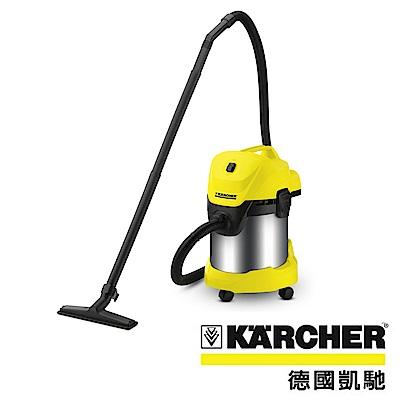 超值配件組 德國凱馳 Karcher WD 3.300 乾溼兩用吸塵器 送替換紙袋