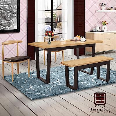 漢妮Hampton薩米系列4.6尺餐桌椅組-1桌2椅1長凳-140x85x75cm