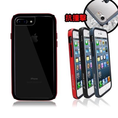 宙斯鎧甲iPhone6 / i7/ i8 Plus 5.5吋耐撞擊防摔殼(個性款...