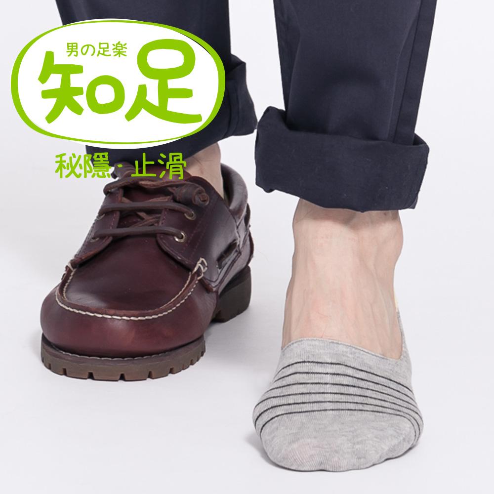蒂巴蕾 知足隱形襪套-男-條紋