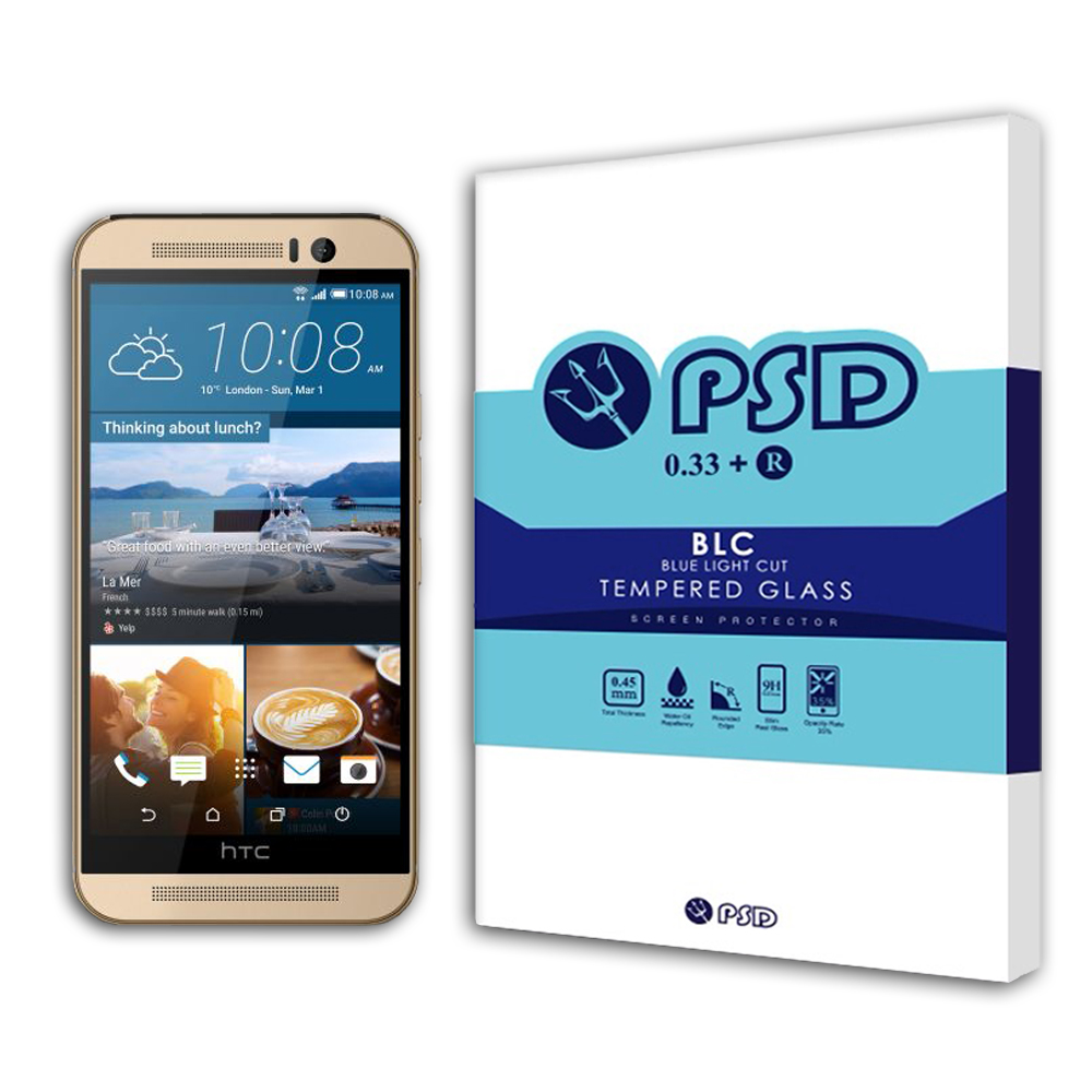 PSD HTC ONE M9 BLC抗藍光疏油疏水鋼化玻璃保護貼