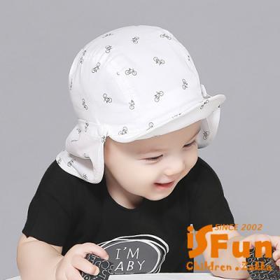 iSFun 腳踏車印花 兩用披肩兒童棒球帽 二色可選