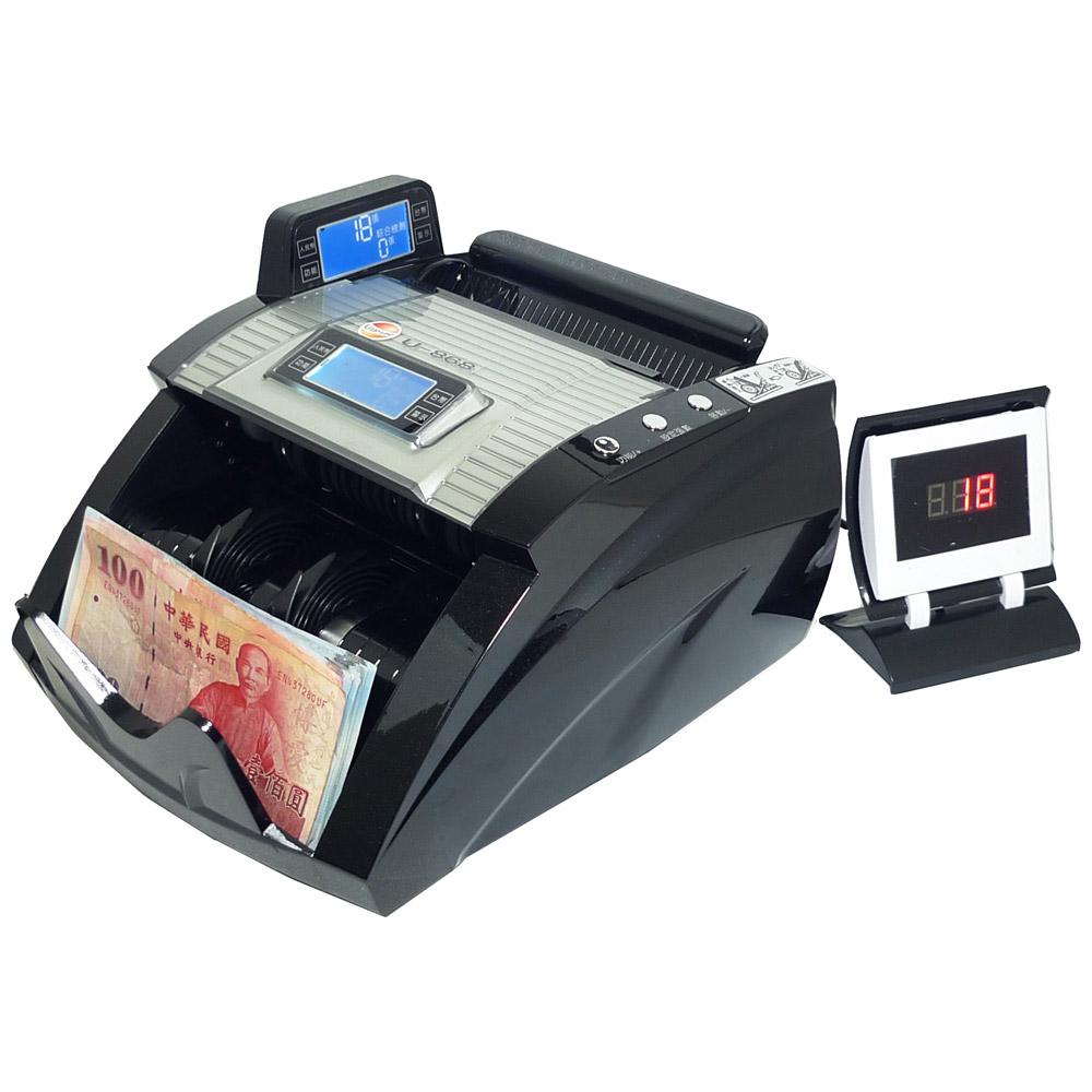 UIPIN全功能數位商務型自動點驗鈔機 U-868