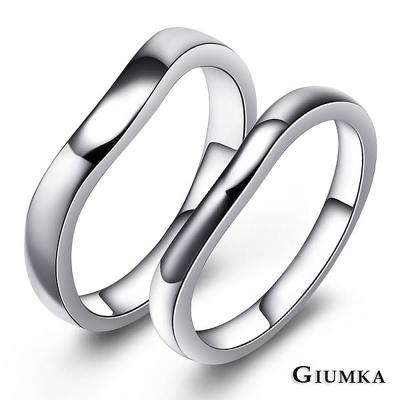 GIUMKA 浪漫一生戒指 珠寶白鋼 情人對戒-銀色