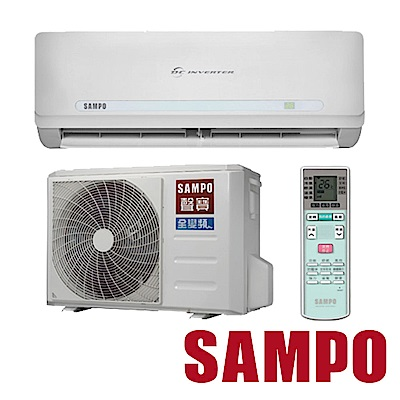 SAMPO 聲寶 6-8坪變頻單冷分離式冷氣AU-QC41D/AM-QC41D
