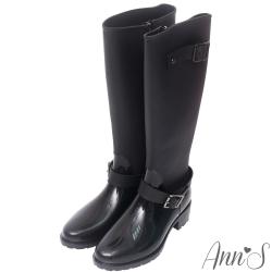 Ann'S戀雨日-時髦銀扣側拉鍊雨靴-黑