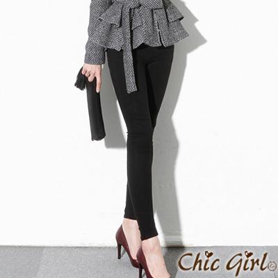 正韓 素面彈性貼腿窄管長褲 (共二色)-Chic Girl