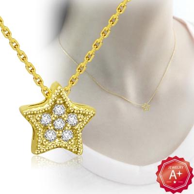 A+黃金 精緻釘邊小星星 千足黃金鎖骨墜