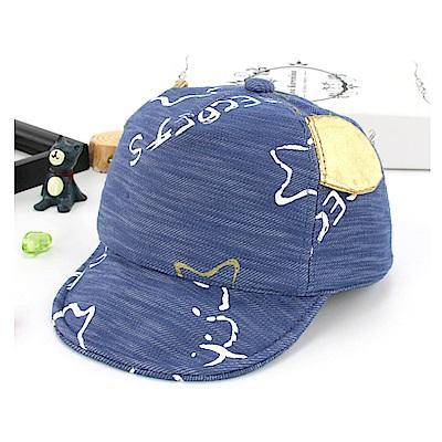 酷酷兒童遮陽棒球帽