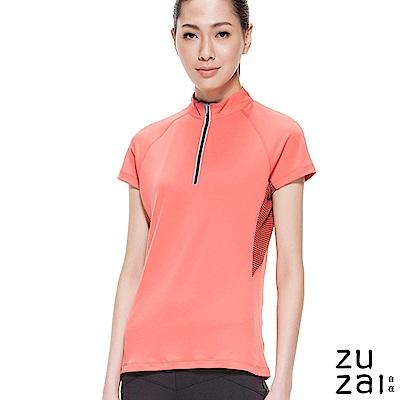 zuzai 自在瞬涼透氣立領運動上衣-女-珊瑚紅色